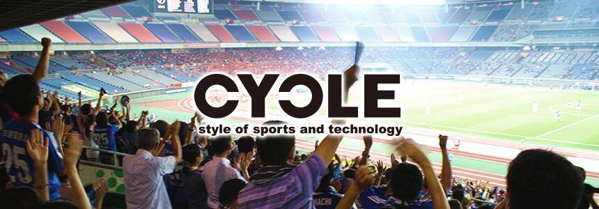 CYCLE サイクル やわらかスポーツニュース