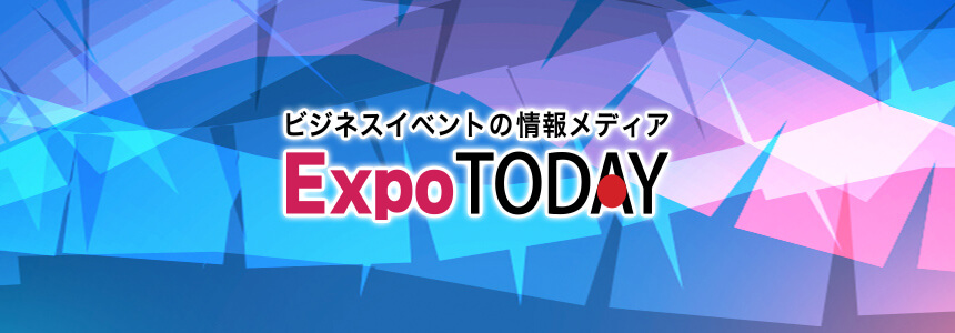 ExpoTODAY